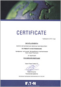 Сертификат подтверждает, что компания Landata является авторизованным сервисным партнером Eaton