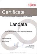 Сертификат подтверждает, что Landata присвоен статус Authorized Distributor ZyXEL в России